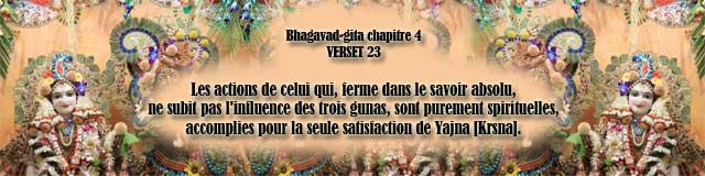 bg.4,23(120)