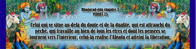 bg.5,25(161)