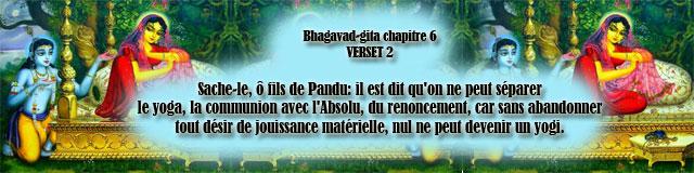 bg.6,2(166)