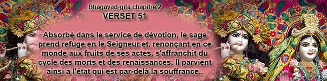 bg.2.51(27)