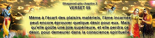 bg.2.59(35)
