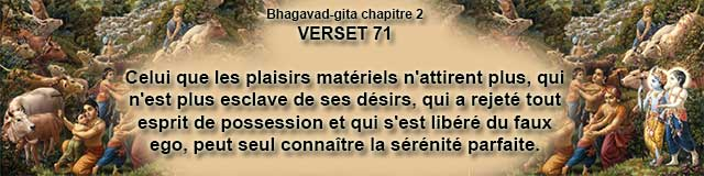 bg.2.71(47)