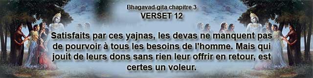bg.3.12(58)