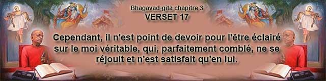 bg.3.17(74)