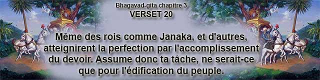 bg.3.20(66)