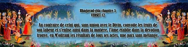 bg.5,12(148)
